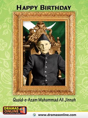 16 Best Quaid E Azam Day Wishes Pictures