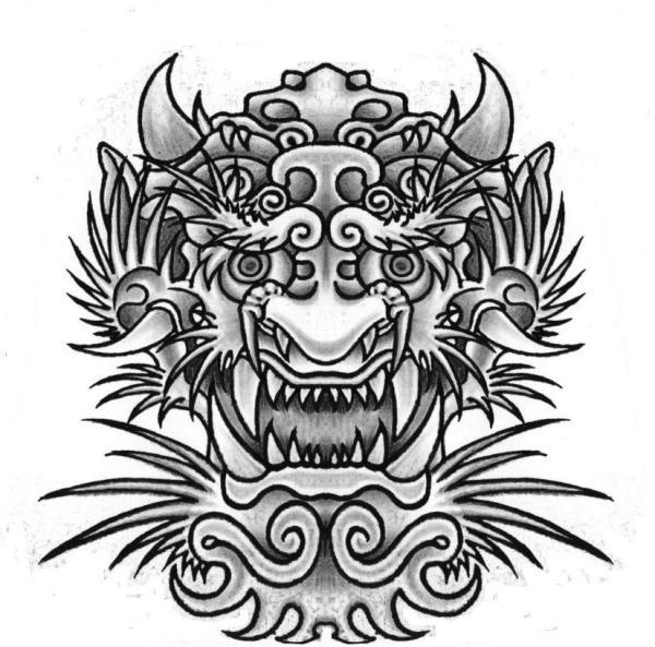 Black Ink Japanese Flower Tattoo Design