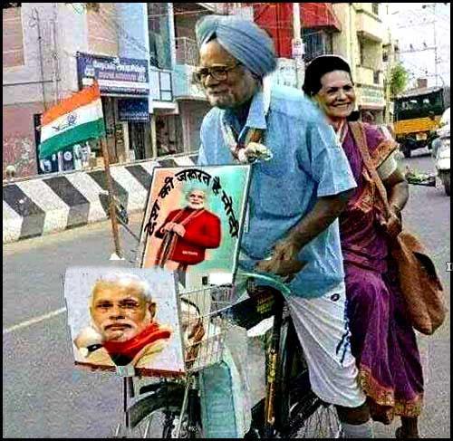 Really Funny Joke Indian