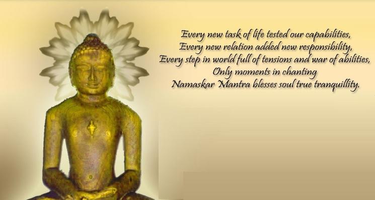 Tamil Wallpaper Quotes 90 Wonderful Mahavir Jayanti Wish Pictures And Photos