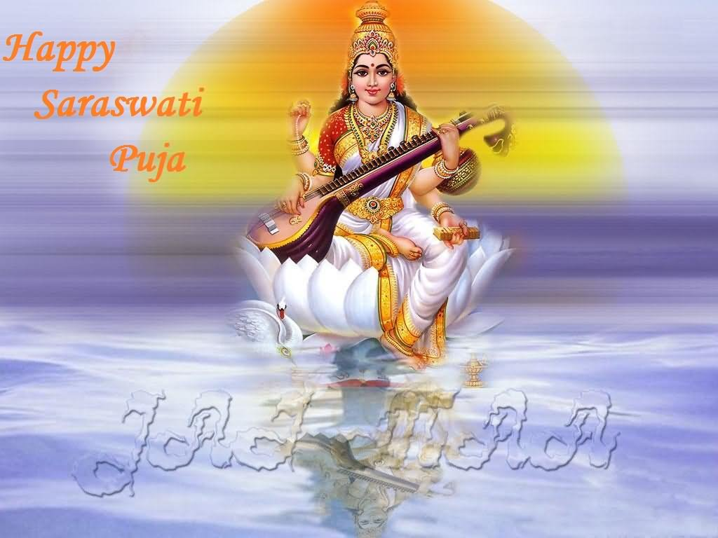Odia Quotes Wallpaper 52 Very Beautiful Saraswati Puja Wish Pictures And Images