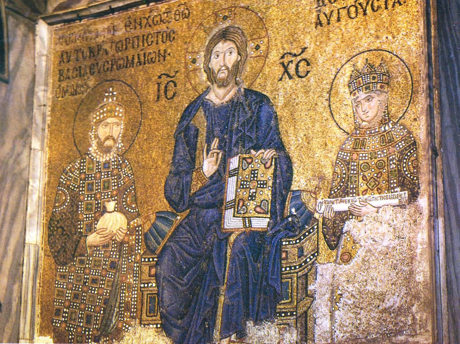 30 Incredible Mosiac Inside The Hagia Sophia In Istanbul Turkey