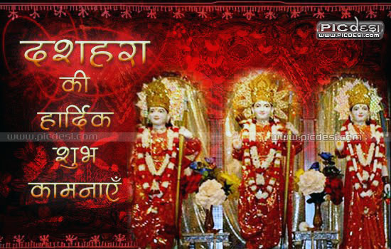 Life Quotes Wallpaper In Hindi 62 Most Beautiful Happy Dussehra 2016 Greeting Pictures
