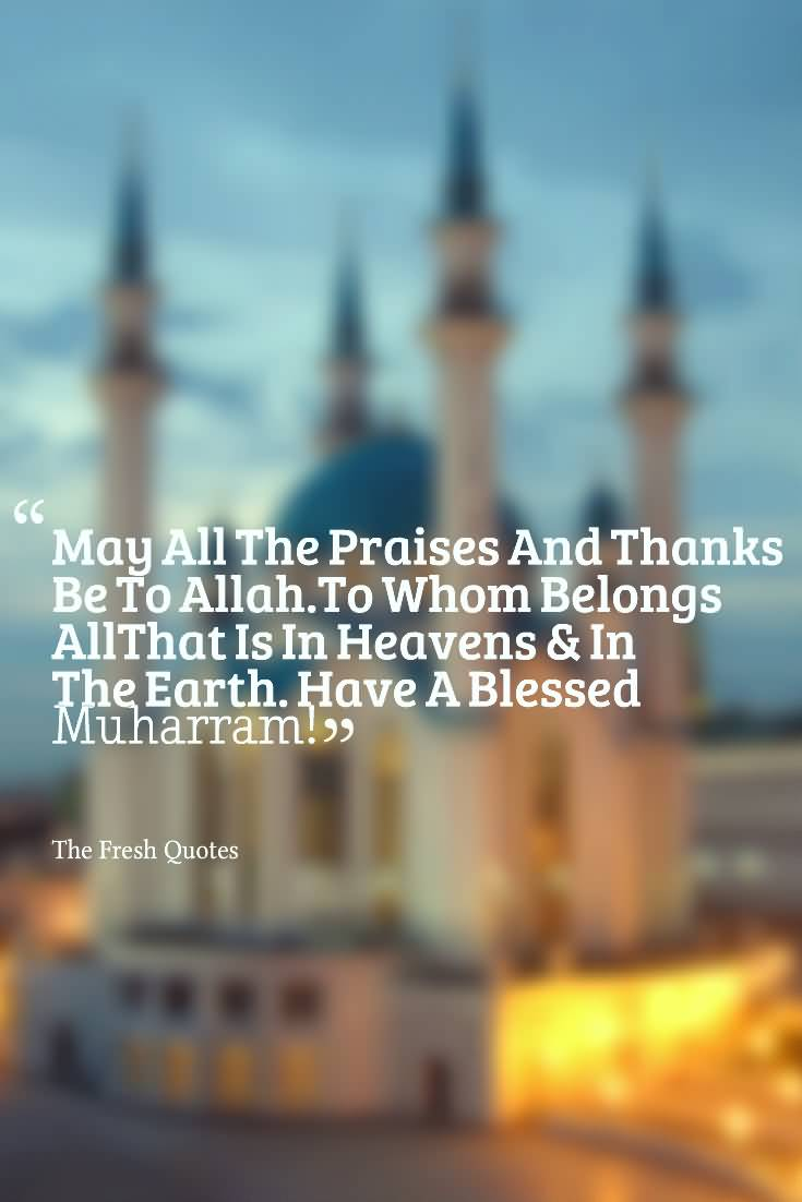 Blessed Wallpaper Quotes 40 Happy Muharram Greeting Pictures And Photos