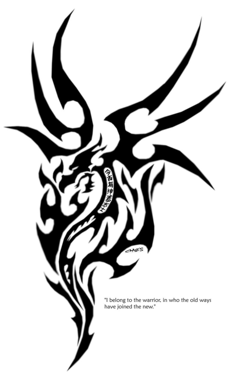 Best Tribal Dragon Tattoo Designs