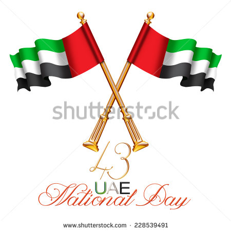 Uae National Day Flags Picture