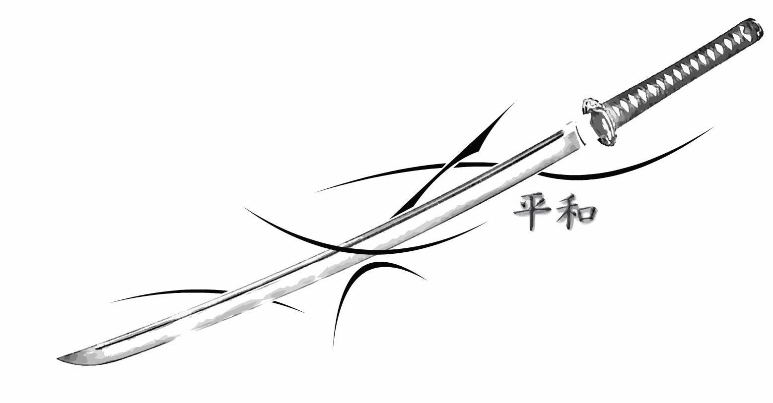 Samurai Sword Tattoos