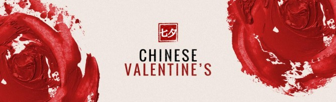 Chinese Valentines Day Beautiful Picture