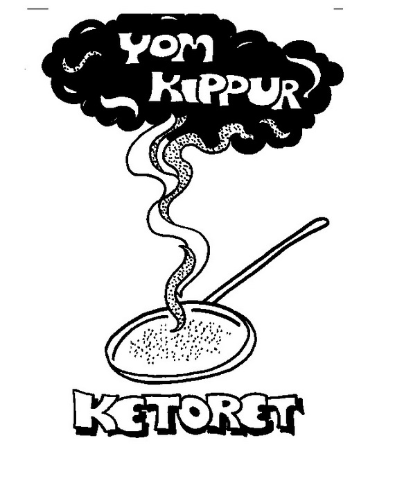 40+ Amazing Yom Kippur Greeting Ideas On Askideas