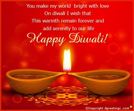 Happy Diwali Wishes Links