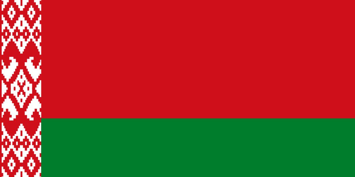 SSL certificate in belarus