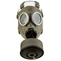 Used Polish NBC Gas Mask MC-1 with Filter and Bag
