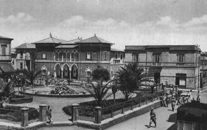 Piazza Roma Asmara - Bank of Italy (1926) - Asmara Eritrea
