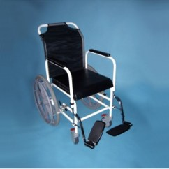 Does Medicare Cover Shower Chairs Canvas Folding Aquability Self Propelled Toilet Chair Asm