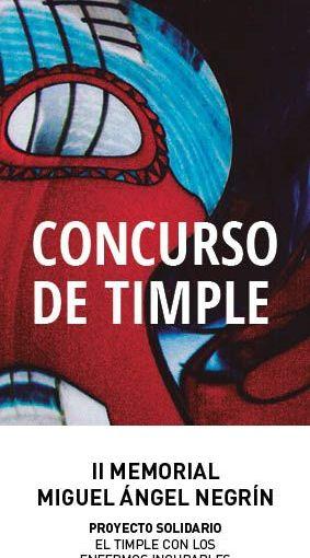 Concurso de Timple: Memorial Miguel Ángel Negrín.