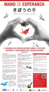 Japon-Segovia