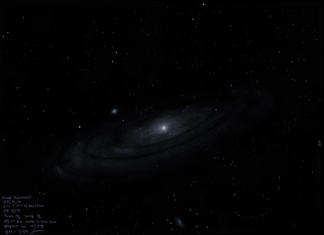 Great Andromeda Galaxy by Kim Byong Su (via ASOD)