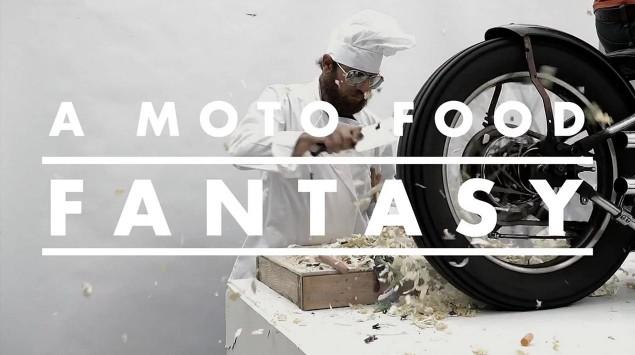 see-see-motorcycles-moto-food-fantasy