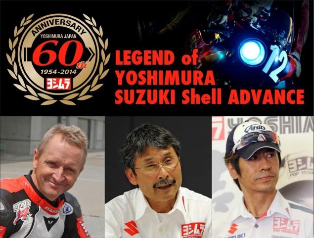schwantz-yoshimura-suzuki-suzkua-8-hour