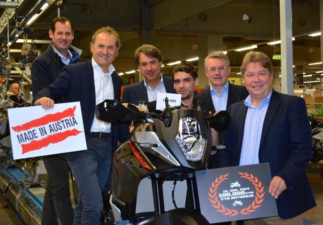KTM-Austria-produciton-100000