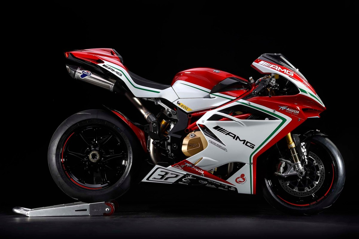 Brembo Master Cylinder Recall Hits MV Agusta