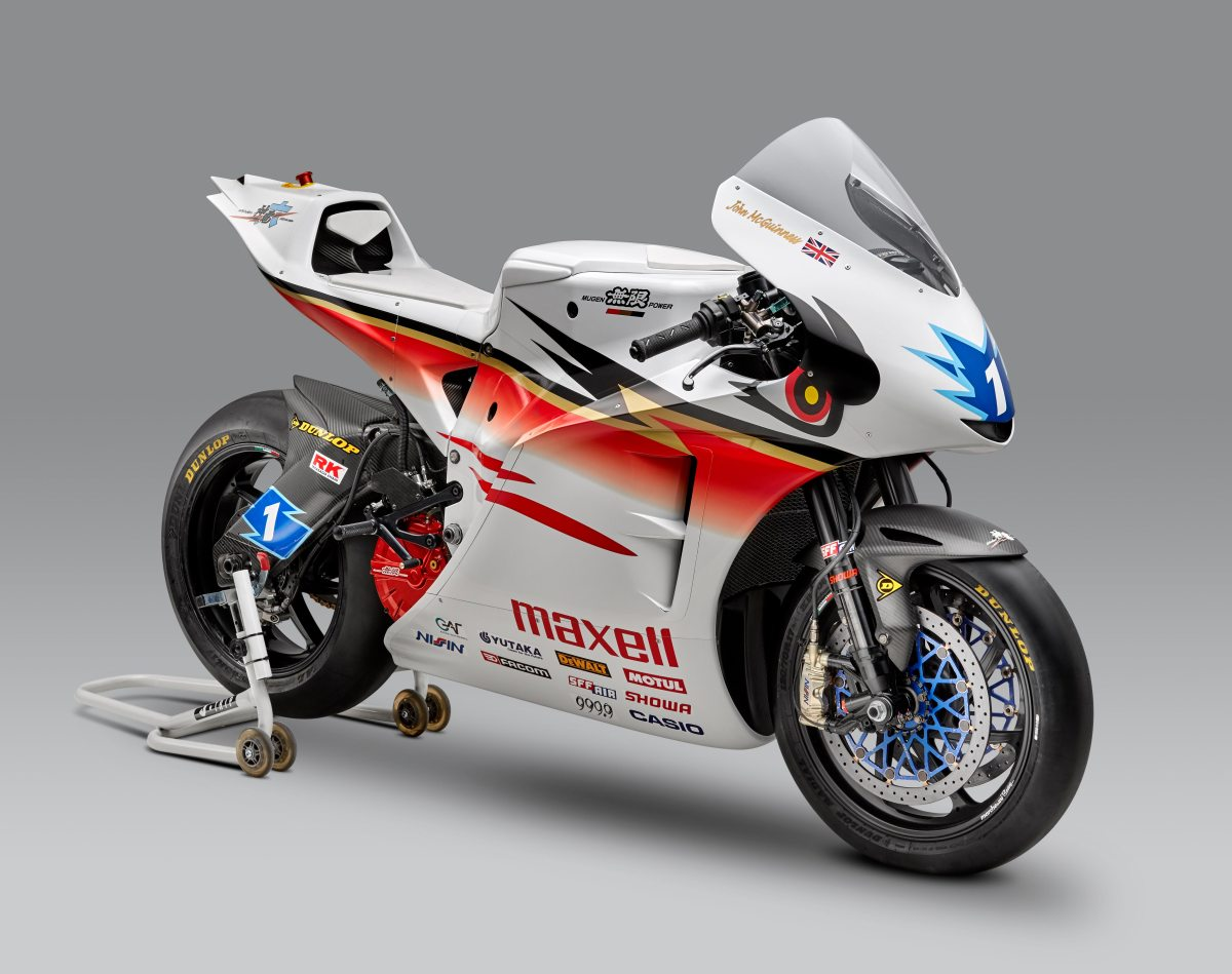 Mugen Shinden Roku Electric Superbike Breaks Cover