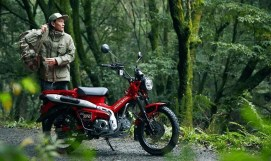 Honda-Hunter-Trail-Cub-CT125-10