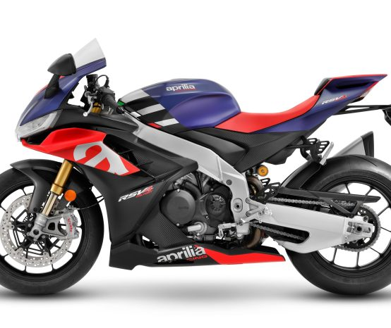 Redesigned Aprilia RSV4 Factory Debuts for 2021