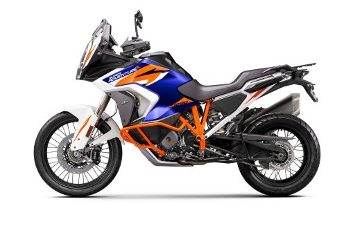 2021-KTM-1290-Super-Adventure-R-27