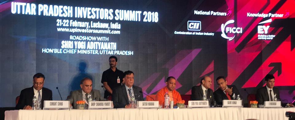 Uttar Pradesh Investors Summit 2018,