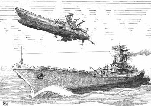 Legacy of Yamato