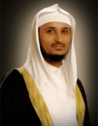 Fares Abbad Holy Quran On Assabile