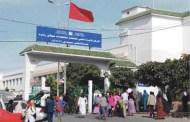 الدار البيضاء: مستشفى سيدي عثمان يحتاج للعلاج