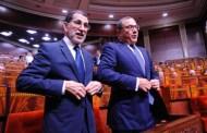 الحكومة تسحب 50 مادة من مشروع قانون المالية 2018