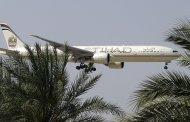 طائرات حربية قطرية تعترض طائرة مدنية إماراتية