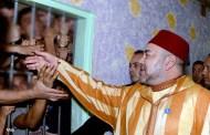 الملك يصدر عفوه على 683 شخصا بمناسبة 11 يناير
