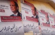 مصر تفتتح مراكز الاقتراع لاختيار رئيس الجمهورية