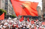 صندوق النقد الدولي يحذر المغرب من هذه المخاطر؟!