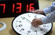 المغرب يضيف ستين دقيقة إلى الساعة القانونية ابتداء من يوم الأحد