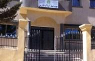 ثلاثاء اولاد فارس.. قرية منسية وكلاب ضالة