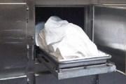 التحقيق مع شرطي بعد وفاة امرأة في منزله