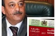 أخبار حول تزوير بطاقة الصحافة المهنية بمدينة العيون!