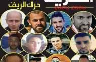 إلى ناصر في زنزانته ورفاقه الذين أنابوا عنا في مواصلة معركة الكرامة