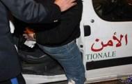 أمن طنجة يعتقل السجين الفار من