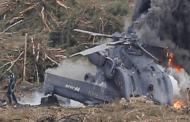 مقتل 18 شخصا في حادث تحطم مروحية روسية