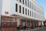 مديرية الأمن تشرع في إصدار الجيل الجديد لسندات الإقامة الخاصة بالأجانب المقيمين بالمغرب