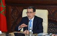 العثماني: الحكومة تتعامل مع ورش محاربة الفساد بالجدية اللازمة