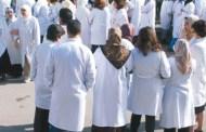 قطاع الصحة يشهد إضرابا وطنيا يومي 4و5 شتنبر الجاري
