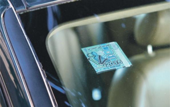 الناطق الرسمي بإسم الحكومة: لا زيادة في الضريبة على السيارات