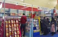 سرقة الكتب تتزايد بمعرض الكتاب بالبيضاء